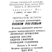1306588000_1983