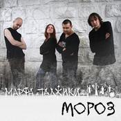 1306497938_marphaitadjiki_638102_cover_new_weekly_top