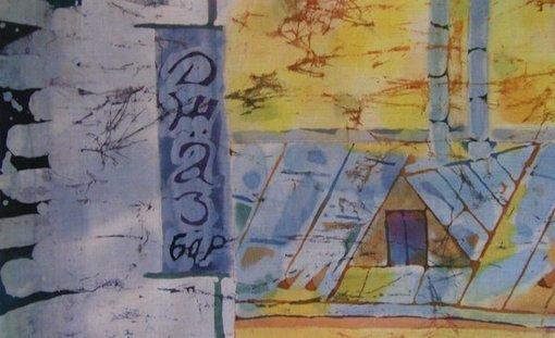 """Город - призрак"". Триптих. Фрагмент -2. Горячий батик. 160 х 150 см."