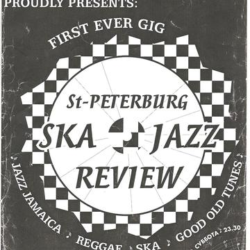 Шкатулка St.Petersburg Ska-Jazz Review