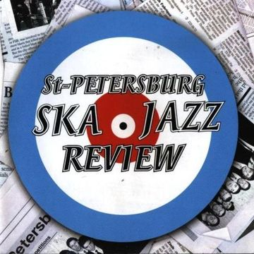 St.Petersburg Ska-Jazz Review St.Petersburg Ska-Jazz Review