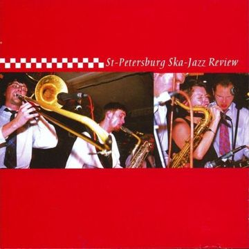 EP St.Petersburg Ska-Jazz Review