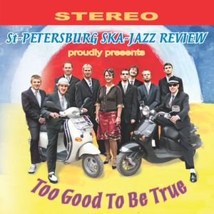 StPetersburgSkaJazzReview_650975_cover.jpg