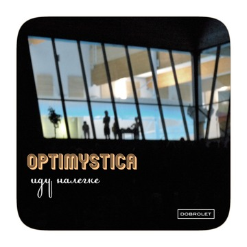Ева и Адам Optimystica Orchestra