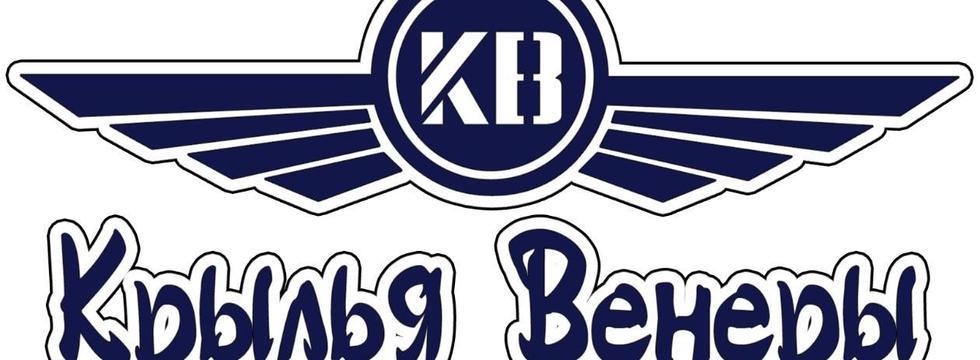 1374530401_logo_banner