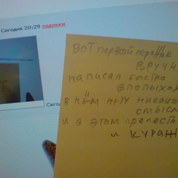 Как купить больничный лист задним числом в Орехово-Зуево