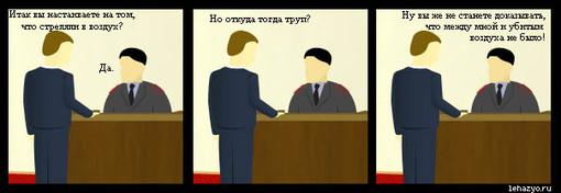 стрелял_в_воздух_copy.jpg