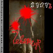 1306495886_voodoogroup_727133_cover_new_weekly_top