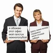 1306675658_%d0%bf%d0%b8%d0%b4%d0%b0%d1%80%d0%b0%d1%81%d1%8b_new_weekly_top