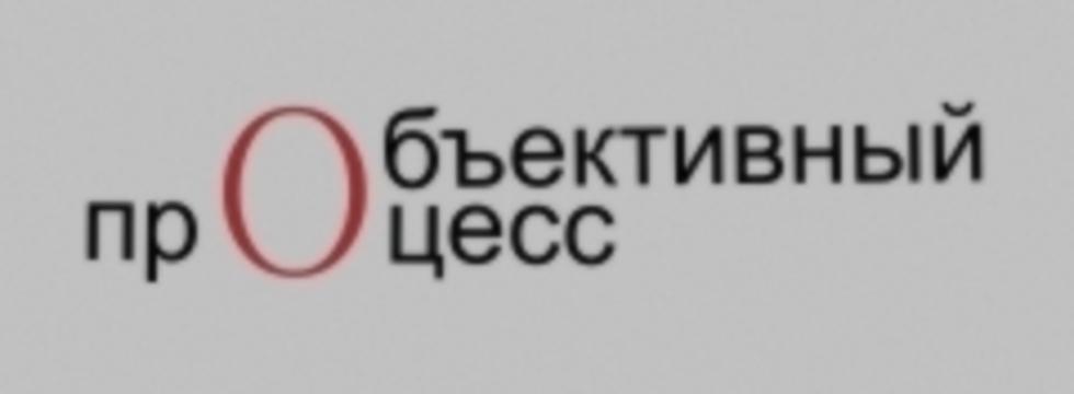 1374520573_ob_pr_1111_banner