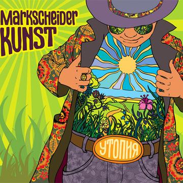Odnazhdy (Remix) (bonus) Markscheider Kunst