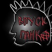 1306513312_stasaygustov_783113_cover_new_weekly_top