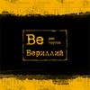 Berilliy