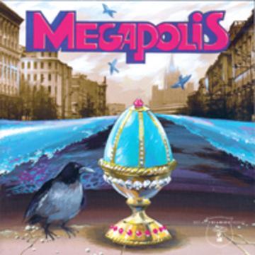 Megapolis Мегаполис