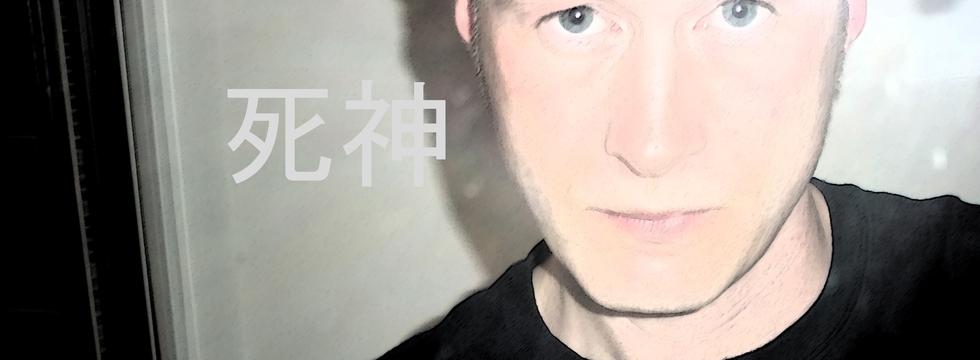 1374520430_shinigami_profile_pic_banner