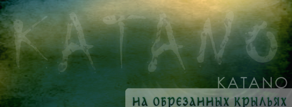 1374535518_sover1_banner