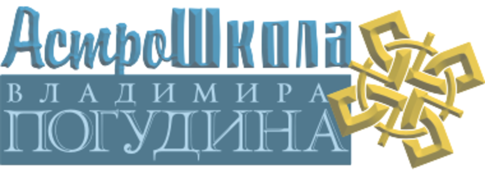 1374529736_astroschool_ru_banner
