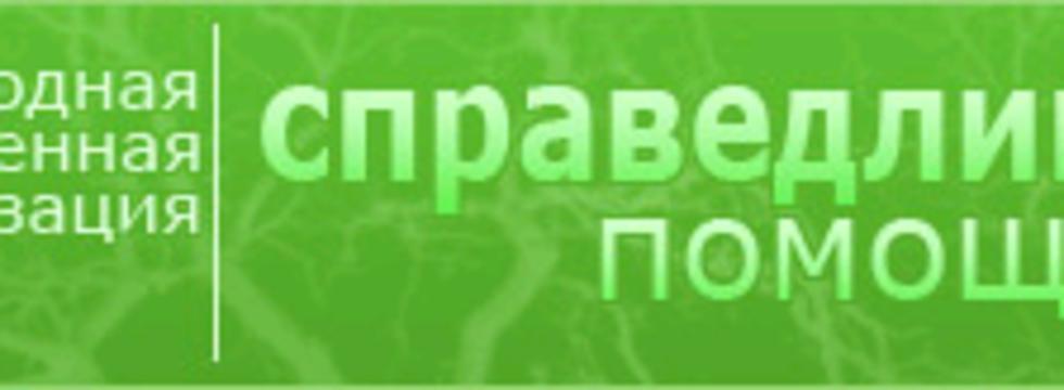 1374507388_logo_profile_picture_2_banner