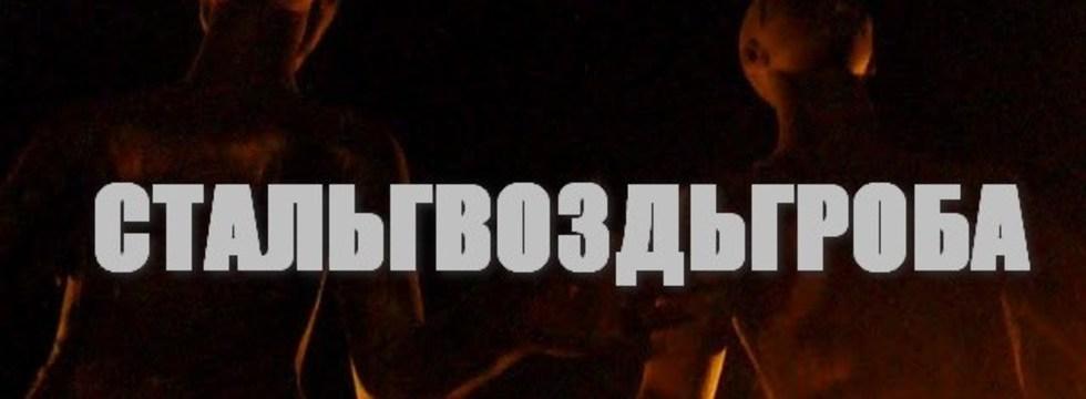 1374531804_p1110593_banner