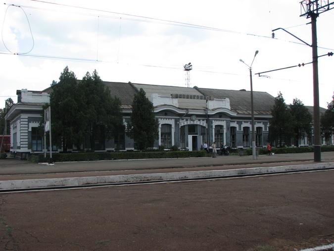 Павлоград-1