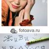 Tatyana-Semushina