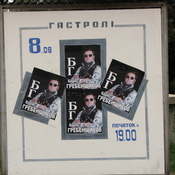 1306715209_img_0048_new_weekly_top
