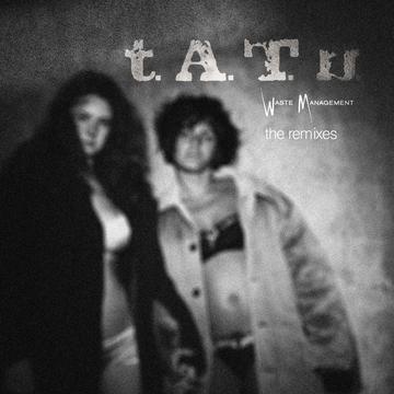 Конкурс обложек - приглянувшиеся работы t.A.T.u.