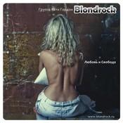 Blondrock