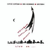 1988 - Live At...