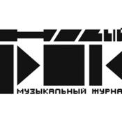 1306593243_nu_rok_logo_black_new_weekly_top