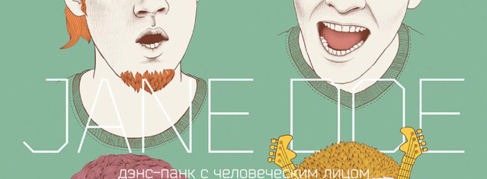 1374507158_novarock03_banner