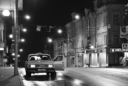 Смоленск, Ул. Большая Советская