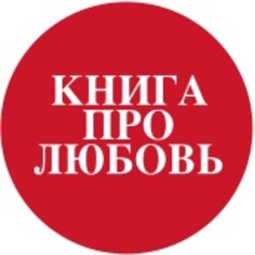 Рубашка Евгений Гришковец
