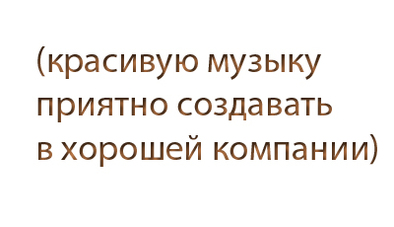1354714949_09__________slideshow