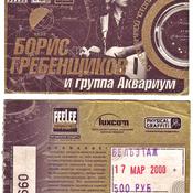 1306320411_gorbushka_new_weekly_top