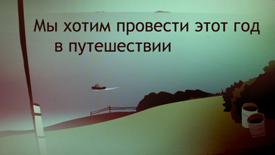 1335696076_0002_slideshow