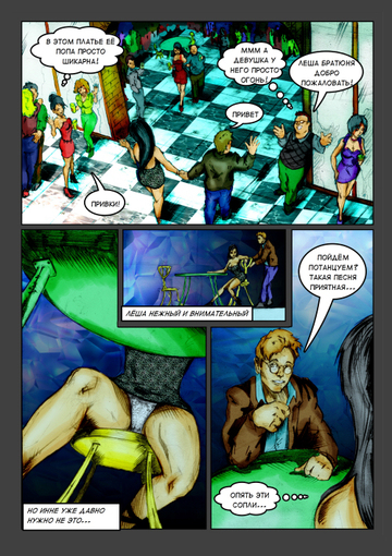 Page_2