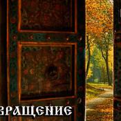 1349638483_bilingva_new_weekly_top