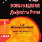 1349638529_shfactory2_new_weekly_top