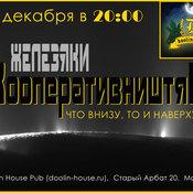 1353544575_20-dek-2012_new_weekly_top