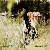 1356955129_kompass_single_cover_new_weekly_top