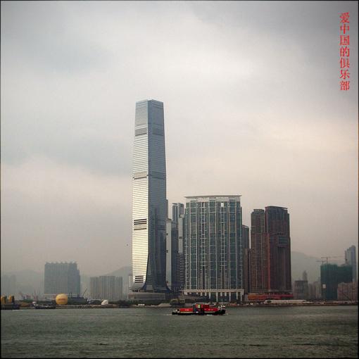 Гонконг вид на Коулонг