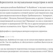 1366104605_snimok_ekrana_2013-04-16_v_13