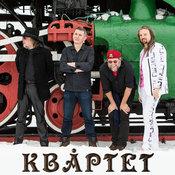 1366792012_kvartet3_new_weekly_top