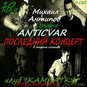 1367878937_kamchatka_misha222_new_weekly_top