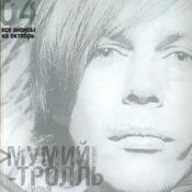 1370435343_krasniy-cover_new_weekly_top