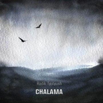 Chalama Radik Tyulyush
