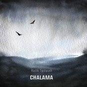 Чалама