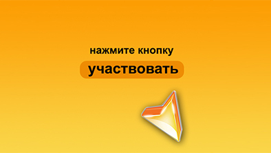 1375277685_7_slideshow