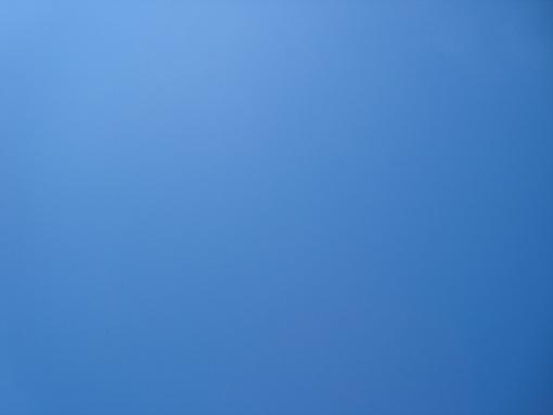 Синий Квадрат.
